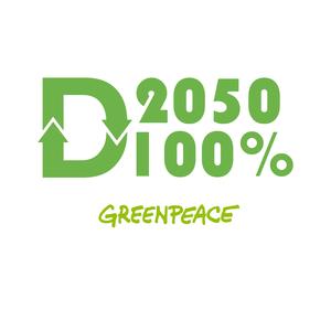 D2050-100%