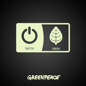 Switch green