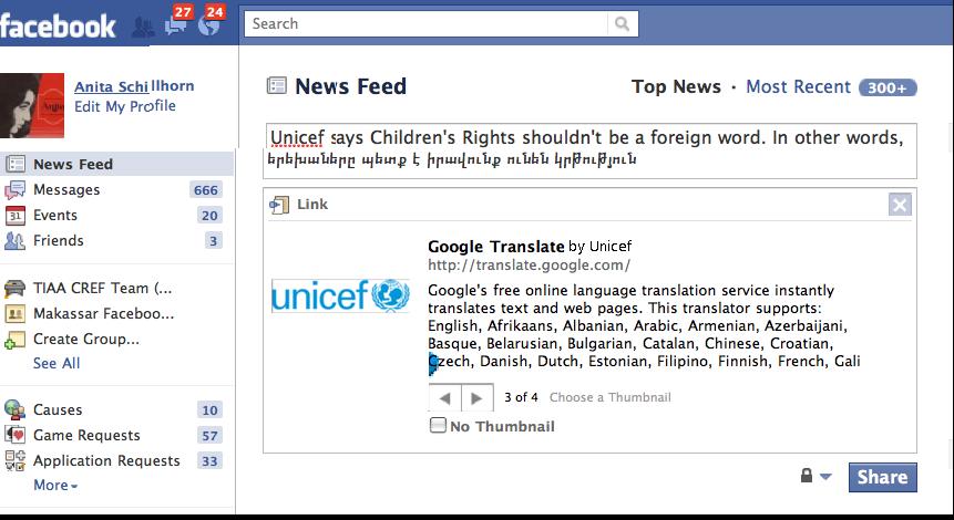 jovoto / Google Translate Social Partnership / Your Unseen Social