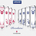 porcelain edition – UPDATE