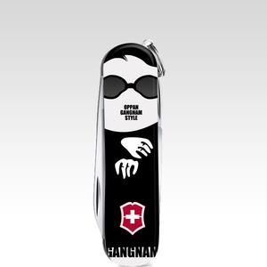 Gangnam Knife