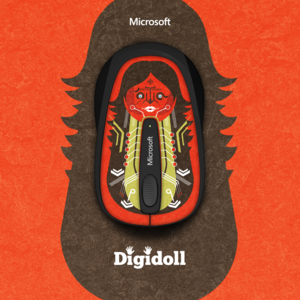 Digidoll (UPDATED 23.03.13)