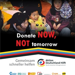 Donate now, not tomorrow.