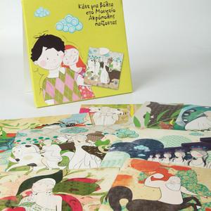 Illustrated Cards for Children