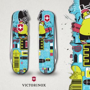 Skate layout