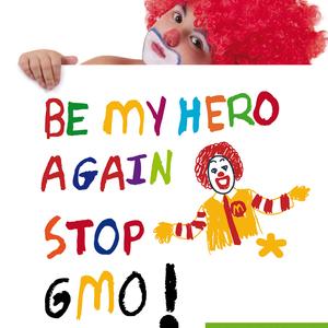 Be My Hero Again