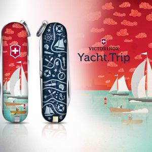 Yacht.Trip [update 1.1]