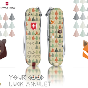 Victorinox rocks in the woods!