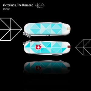 The Diamond of Victorinox