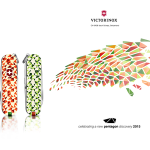 2015: Victorinox celebrating Science.New Tileable Pentagonal Shape