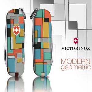 Modern Geometric
