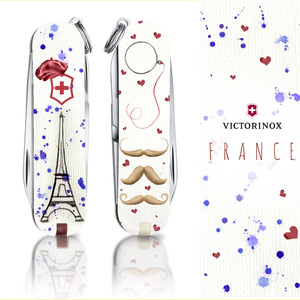 UPDATE Eiffel Tower • Paris • France