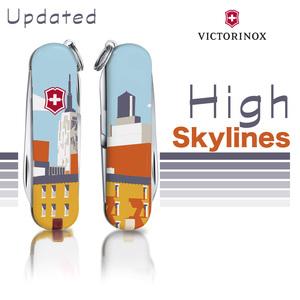 High Skylines