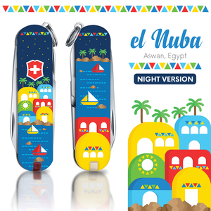 El Nuba