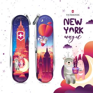 New York Magic