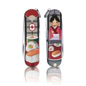 Sushi - Update 1